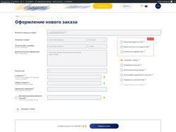 Сайт-CRM по доставке товаров с USA