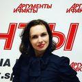 Ирина Горюкова
