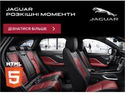 HTML5 banner Jaguar Fpace