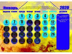 Космический арт-календарь
