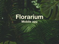 Florarium. Приложение для любителей растений.