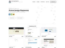 Сайт-портфолио под ключ