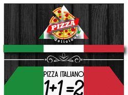 Листовка а5 для пиццерии (вымышленная)