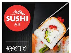 Листовка а5 для суши-шопа (вымышленная)