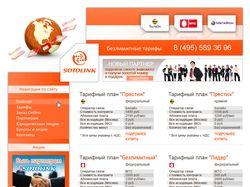 Дизайн сайта компании SOTOLINK