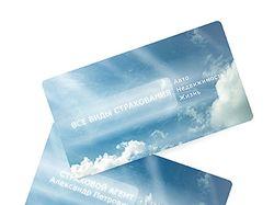 Визитка — Страховой агент Вариант c