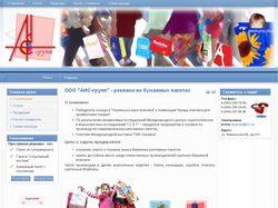 АИС-групп: производство бумажных пакетов