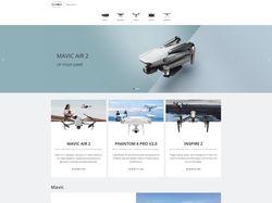 Верстка интернет-магазина по продаже Dji-коптеров
