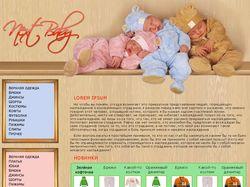 NextBaby Интернет-магазин детской одежды