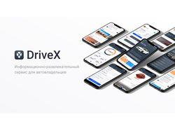 DriveX