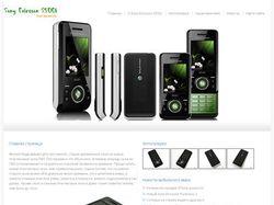 Фан-сайт о sony-ericsson s500i