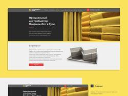Сайт-каталог отделочных материалов