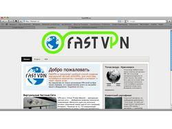 FastVPN.ru