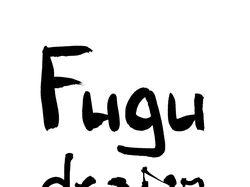 Логотип студии «Фугу Дизайн»