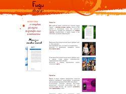 Сайт «Фугу Дизайн»