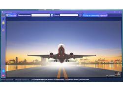 Авиакомпании (WPF)
