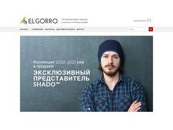 Elgorro