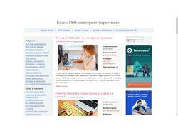 AdBlogger.ru