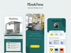 мобильное приложение МинскТранс