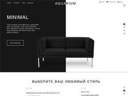 Дизайн сайта для мебельного магазина