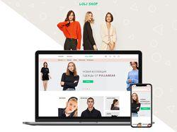 Интернет-магазин одежды Online clothing store