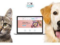 Website Интернет-магазин товаров для животных