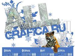 Календарь на 2010 год