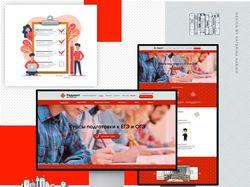 """Дизайн сайта для учебного центра """"Радиант"""""""