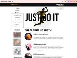 Верстка сайта для спорт. зала (2 версии дизайна)