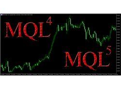 Помощь при конвертировании кодов из MQL4 в MQL5.