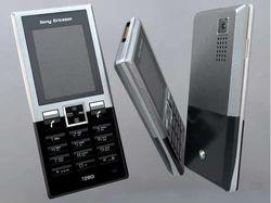 Ericsson T280i