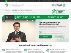 Сайт Михаила Шестова