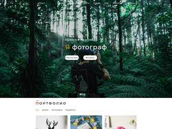 Freelance`s site