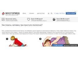 Добавление 89 статей на сайт Wordpress