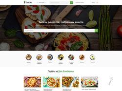 Дизайн сайта с рецептами