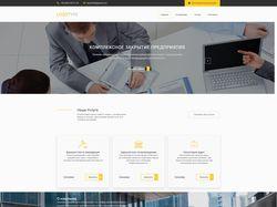 Адаптивная верстка главной страницы сайта