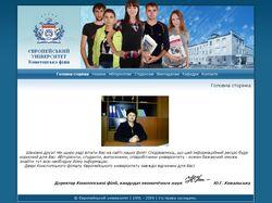 Сайт Конотопской филии Европейского Университета