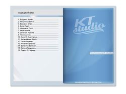 Эскиз для флэш-портфолио на сайт KTStudio.RU