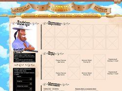 Макет сайта для мобильного контента. *RODRIGO*