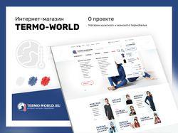 Termo-World.ru / Интернет-магазин