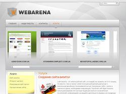 Севастопольская веб-студия Webarena