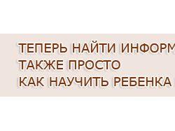 Деловая сеть Кременчуга