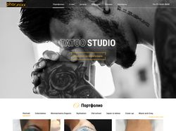 Дизайн сайта для тату салона | Tattoo Studio