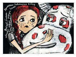Иллюстрация к сказке Крошечка-Хаврошечка
