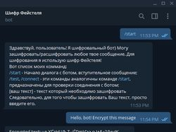 Telegram bot для шифрования текста