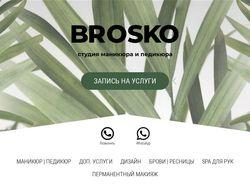 Сайт салона красоты BROSKO