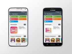 Иконка и главный экран приложения