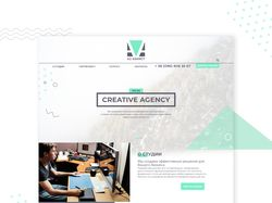 "Landig page для ""A2 agency"""