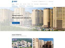 Адаптивная верстка сайта жилого комплекса
