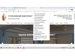 корпоративный многостраничный сайт